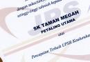 Best UPSR Results in Petaling Utama!